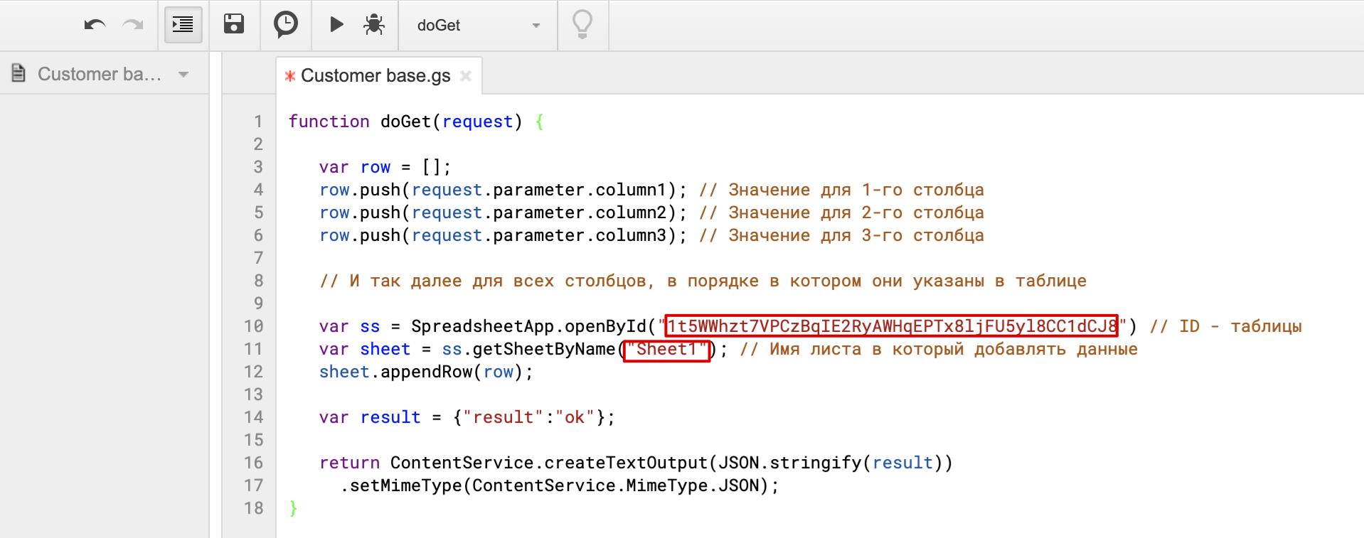 google-appscript-change-parameters