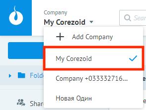corezoid-select-created-company